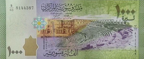NewSyrian1000front